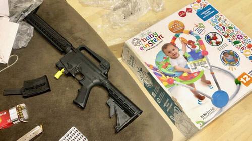 винтовка в детском подарке