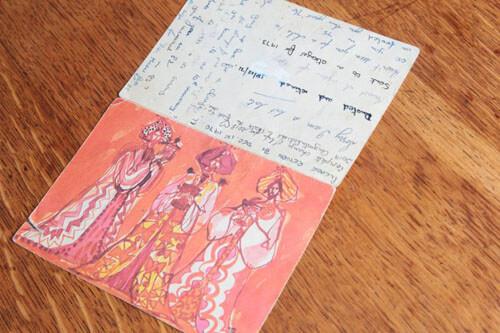 друзья посылают открытку