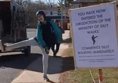 министерство глупых прогулок