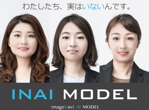 виртуальные модели для фотографий