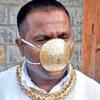 золотая защитная маска