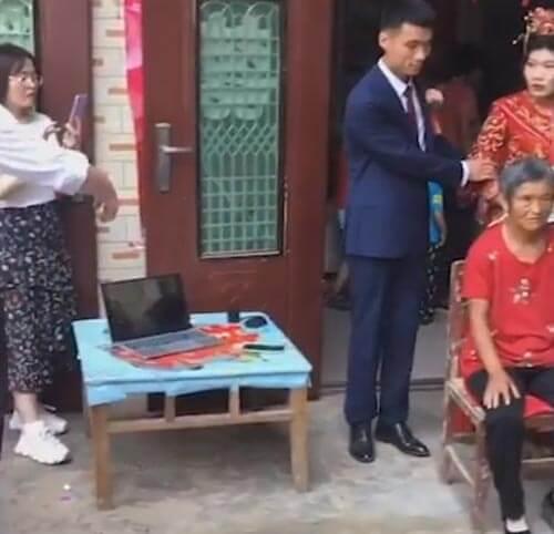 видеочат с родителями невесты