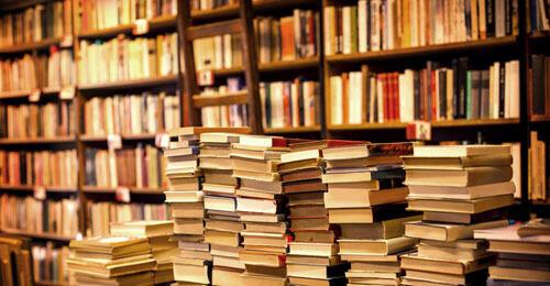 книжный магазин не разорился