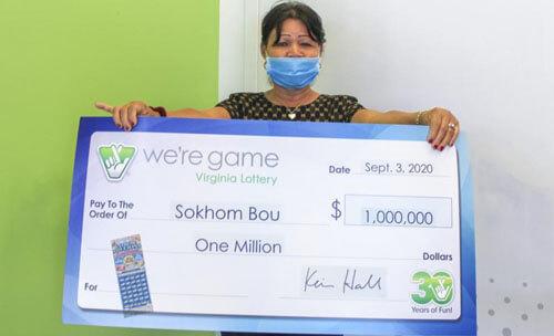 лотерейный выигрыш в день рождения