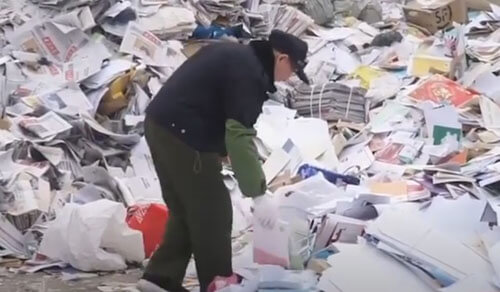поиск выброшенных книг