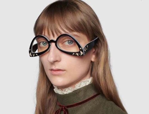 дорогостоящие перевёрнутые очки