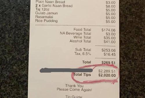 щедрые чаевые для официанта