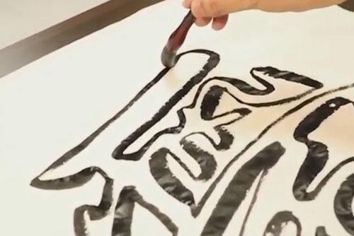 каллиграф пишет иероглифы
