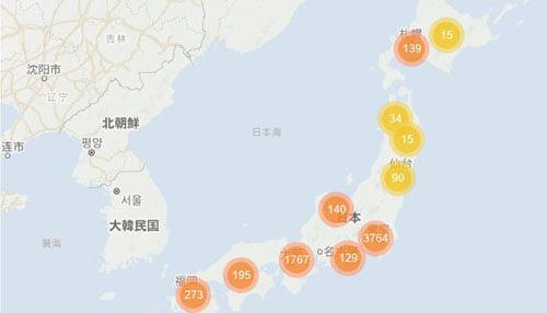 самые шумные места японии