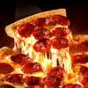 непристойная пицца за полцены