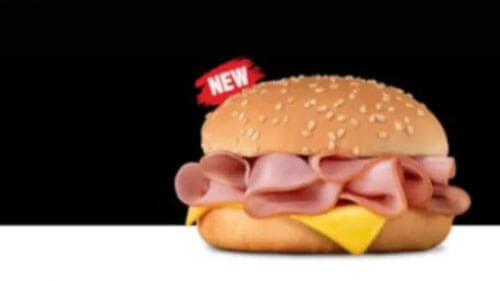 гамбургер с ветчиной и сыром
