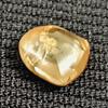 алмаз для обручального кольца