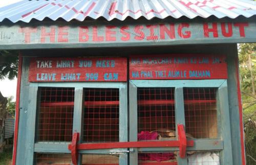 хижина благословения в деревне