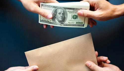 кража благословенных денег