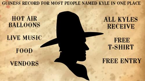 рекорд с одинаковыми именами