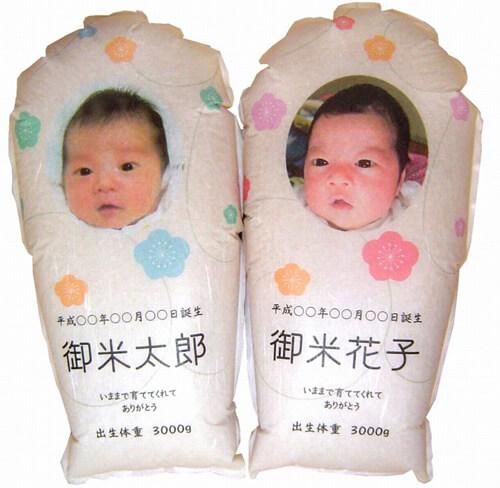 мешки с рисом в виде младенцев
