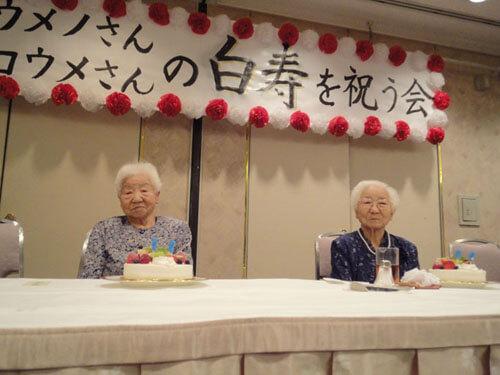 самые старые сёстры-близнецы