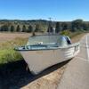 бесплатная лодка на обочине