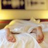Компания награждает своих сотрудников за то, что они хорошо спят
