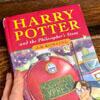 книжка стала хорошим наследством